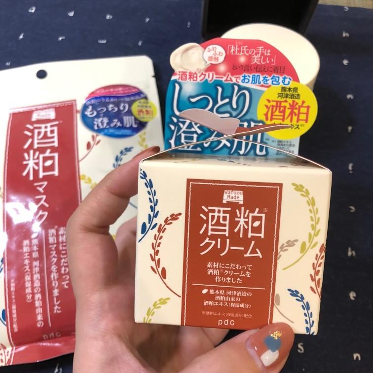20192020日本藥妝必敗必購入清單大推薦,實際試用並且真實囤貨在家中的日本藥妝好物,不看本文得不到最棒的資訊啊。